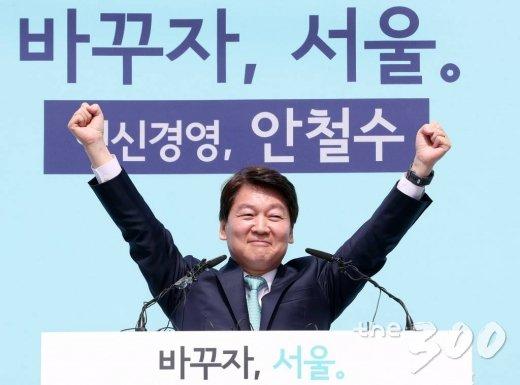 바른미래당 안철수 인재영입위원장이 4일 오전 서울시의회 본관 앞에서 서울시장 출마 선언하고 있다.