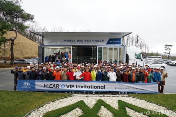 현대자동차는 5일 충북 충주시에 있는 로얄 포레 컨트리클럽에서 상용차 VIP 고객을 초청해 진행하는 골프대회인 '히어로 인비테이셔널(H:EAR-O Invitational)' 행사를 개최했다./사진제공=현대차