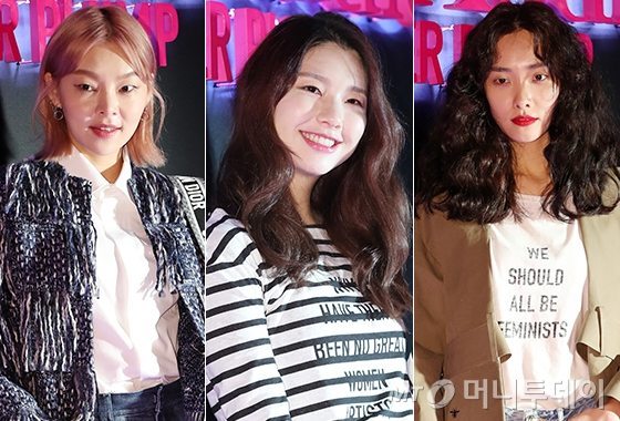 모델 송해나, 김진경, 곽지영/사진=김휘선 기자, 뉴스1