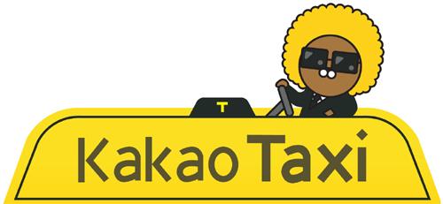 '택시 유료화' 한발 물러선 카카오…논란 자초했다 수습