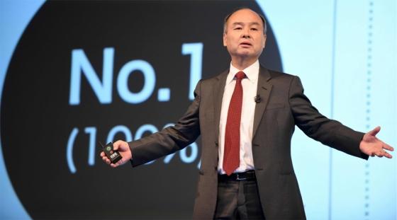 손정의 소프트뱅크그룹 회장이 지난 2월 7일 일본 도쿄에서 열린 회사 실적 발표 행사에서 연설하고 있다. /AFPBBNews=뉴스1