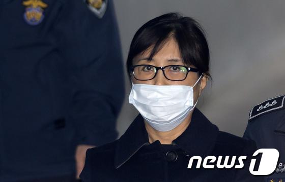 최순실씨 © News1 민경석 기자