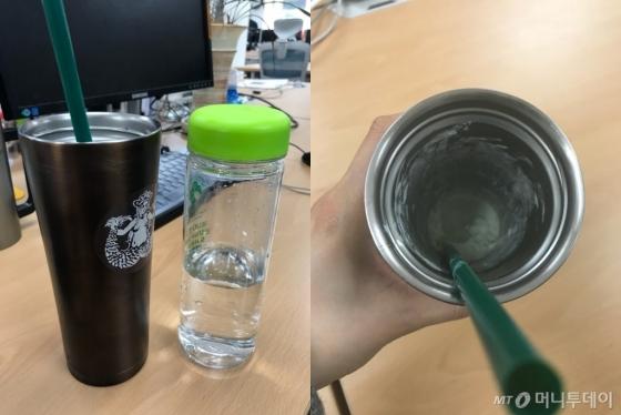 음료와 물을 동시에 마시려면 텀블러가 2개 이상 필요했다(왼쪽), 세제가 없다면 음료를 마신 텀블러를 깨끗이 씻어내기란 어려울 듯 했다/사진=한지연 기자