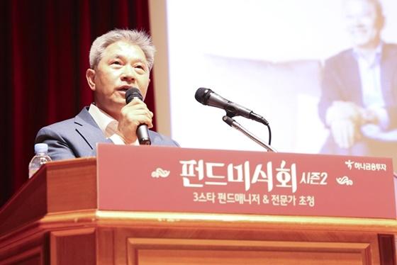 """강방천 회장 """"퇴직연금 깨서 집을?…펀드 사라"""""""
