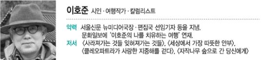 [이호준의 길위의 편지] 고즈넉한 절, 안성 석남사