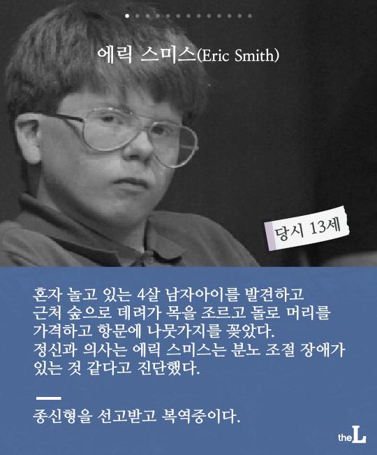 [카드뉴스] 무서운 10대들