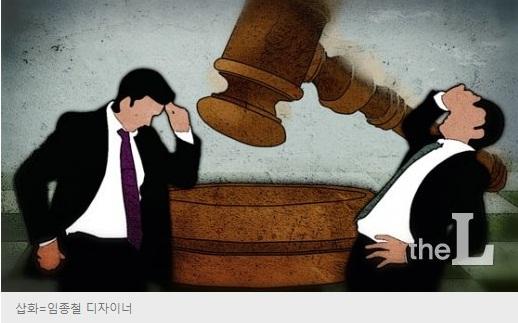 """""""변호사가 '오픈'된 사무실에서 성관계를…품위 문제 없다고요?"""""""