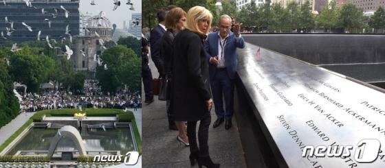 일본 히로시마에 위치한 평화기념관(왼쪽)과 미국 뉴욕시 '국립 911 추모관'의 모습. 두 장소 모두 도시 중심부에 위치한 희생자 추모 기념 장소로 많은 관광객들이 찾고 있다. /사진 제공= 뉴스1