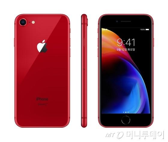 아이폰8과 아이폰8플러스 '레드 스페셜 에디션'/사진제공=KT