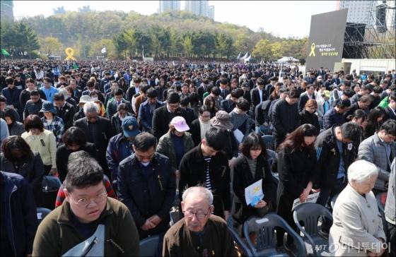 [사진]묵념하는 세월호참사 정부합동 추도식 참석자들