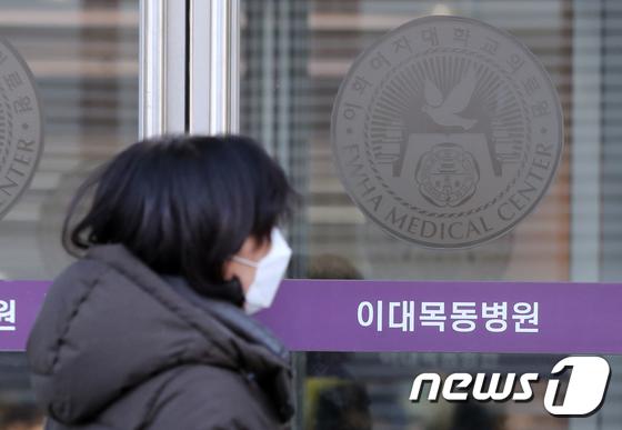 © News1 구윤성 기자