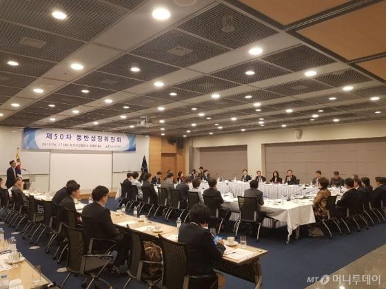 동반성장위원회가 17일 대한상공회의소에서 제50차 회의를 열고 4기 동반성장위의 활동을 시작했다./사진제공=동반성장위원회