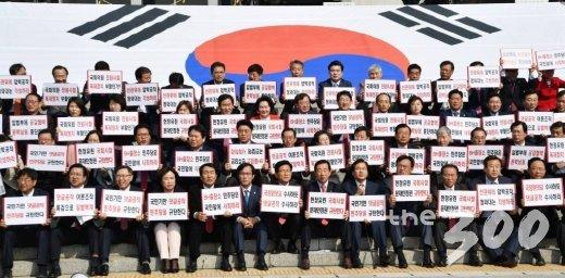 17일 오전 서울 여의도 국회 본청 앞에서 열린 '대한민국 헌정수호 자유한국당 투쟁본부 출정식'에서 참석자들이 피켓을 들고 자리에 앉아 있다. /사진=이동훈 기자