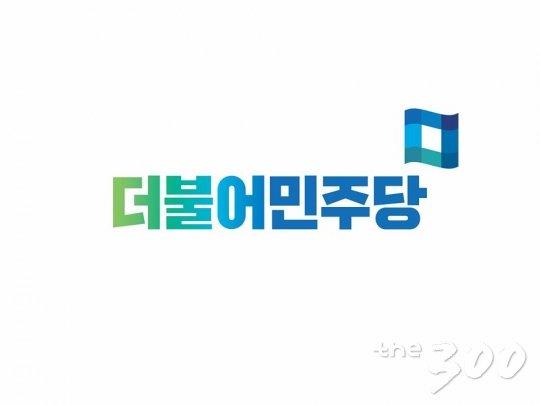 민주당 텃밭 공천 잡음…'광주 서구갑' 재보궐 전략공천 논란