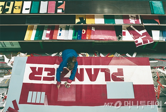 타폴린으로 가방을 디자인하는 모습/사진제공=프라이탁