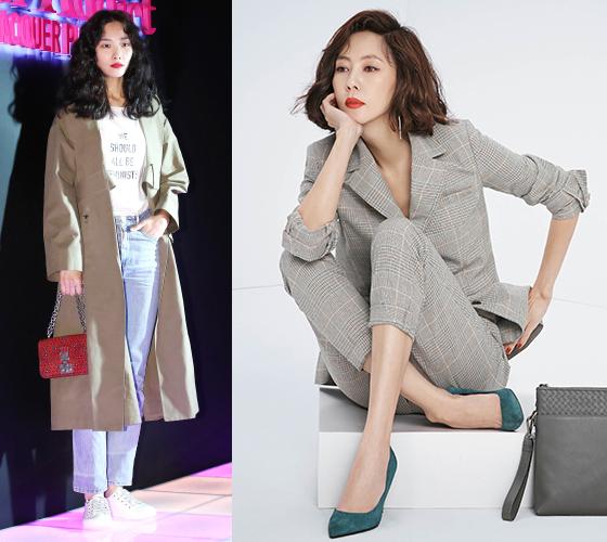 포인트 아이템으로 멋을 낸 모델 곽지영, 배우 김남주/사진=머니투데이 DB, 그라치아