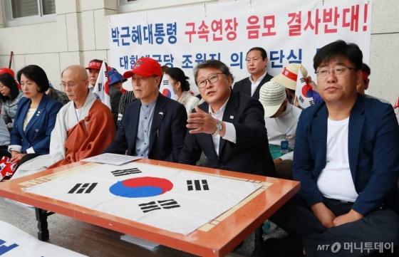 朴의 불구속하라며 무기한 단식농성에 들어갔던 조원진 대한애국당 공동대표. 그의 단식은 14일 만에 조기종료됐다.