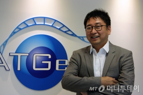 박상우 에이티젠 대표/사진=김유경 기자
