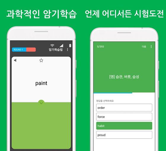클래스카드 앱 화면