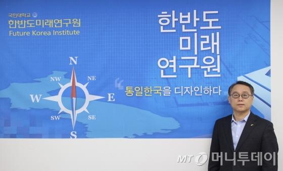 홍순직 국민대 한반도미래연구원 수석연구위원/사진=박경담 기자