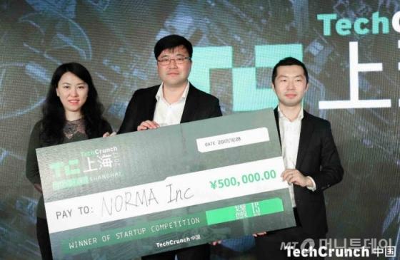 지난해 11월 중국의 세계적인 창업 대회 테크크런치에서 준우승을 차지한 정현철 노르마 대표(사진 가운데)가 기념 촬영을 하고 있다./사진 제공= 노르마