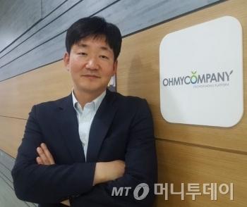 성진경 오마이컴퍼니 대표/사진=송선옥 기자