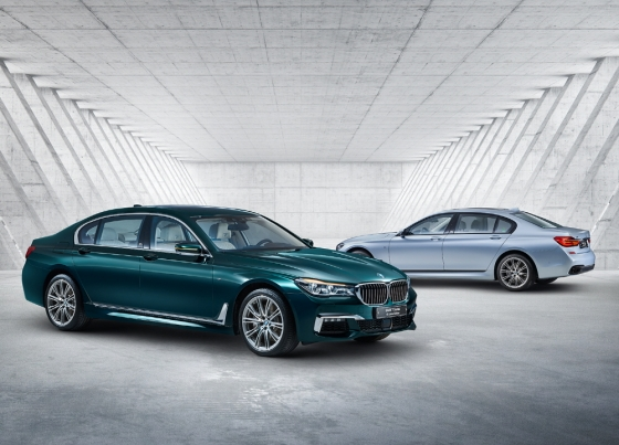 BMW 7시리즈 40주년 에디션 사전계약..2억1350만원