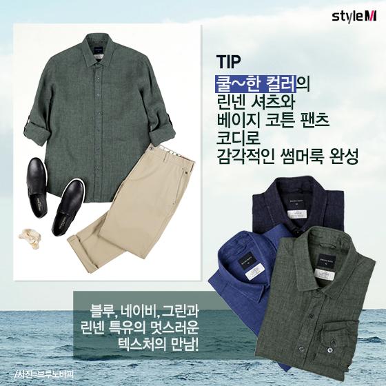 [카드뉴스] 더워도 세련되게 입자…'린넨 셔츠' 패션 TIP
