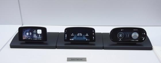 현대모비스 8인치 모듈형 디지털클러스터/사진제공=현대모비스