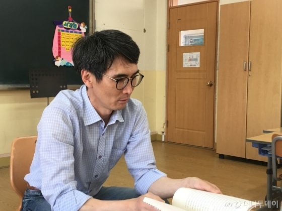 정성식 실천교육교사모임 회장(전북 익산 이리동남초등학교 교사). /사진= 유승목 기자
