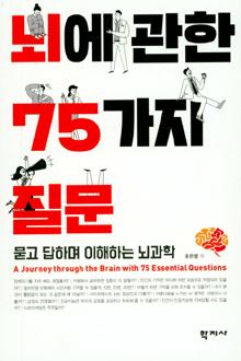 [200자로 읽는 따끈새책]'거짓말 상회', '오리지널 마인드' 外