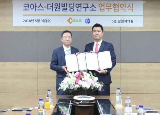 노재근 코아스 회장(왼쪽)과 더원빌딩연구소 김원상 대표(오른쪽)가 지난 9일 서울 당산동 코아스 본사에서 업무협약을 맺었다.<br />