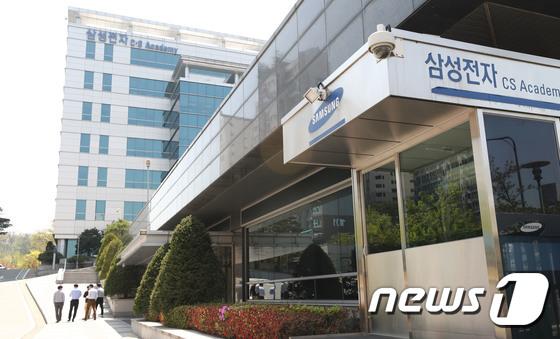 경기도 수원시 삼성전자서비스 본사 2018.4.18/뉴스1 © News1 오장환 기자