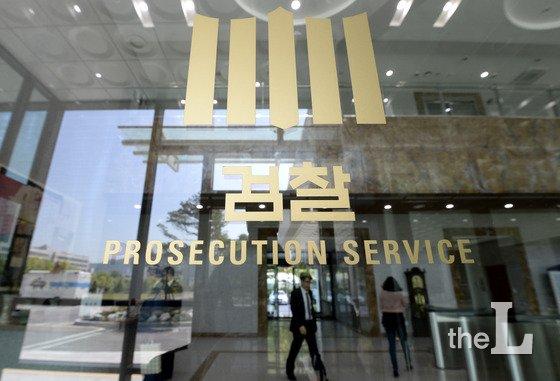 '업무상 배임' 본죽·원할머니보쌈 대표들 기소