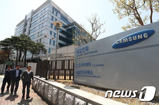 경기도 수원시 삼성전자서비스 본사. 2018.4.18/뉴스1 © News1 오장환 기자