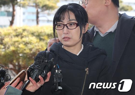 안미현 의정부지검 검사. 2018.2.12/뉴스1 © News1 박지수 기자