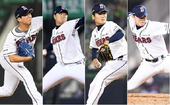 함덕주, 이영하, 곽빈, 박치국(왼쪽부터)