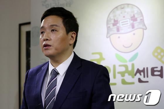 임태훈 군인권센터 소장/사진=뉴스1