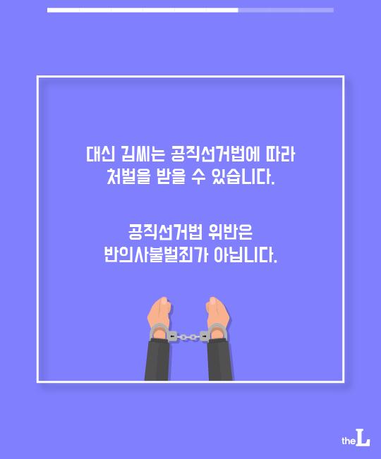 [카드뉴스] 폭력의 대가