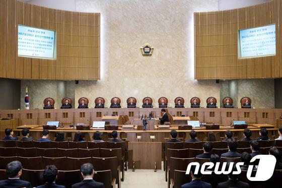 2018.4.19/뉴스1 © News1 유승관 기자