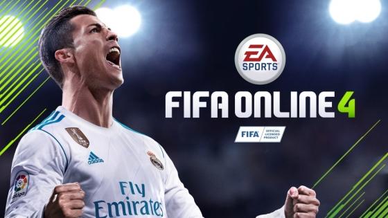 넥슨, 'FIFA 온라인4' 공개 시범 서비스