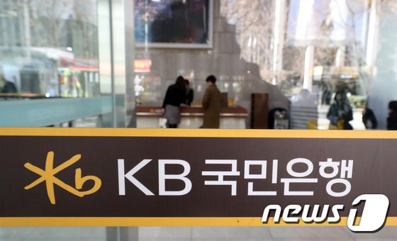 © News1 황기선 기자