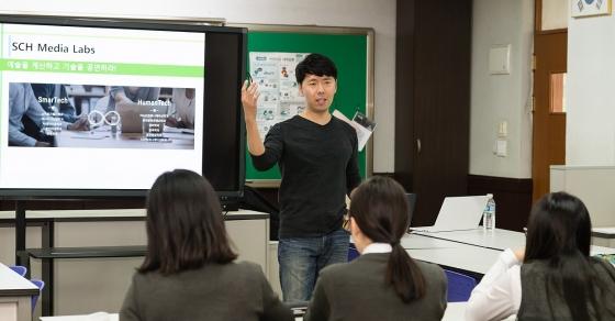 순천향대, 고교교육 기여대학 지원사업 9년 연속 선정