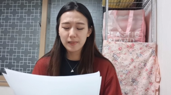 양예원씨가 이달 17일 자신의 유튜브 계정에 게시한 영상에서 성폭력 피해 사실을 고백하고 있다. /사진=양예원씨가 성폭력 피해사실을 밝힌 영상 갈무리