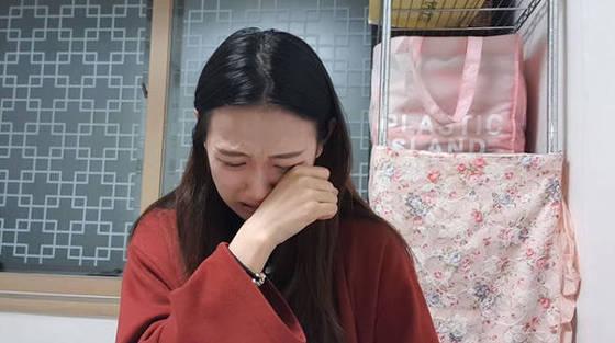 © News1 양예원 SNS