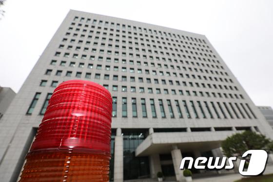 [사진]강원랜드 수사 외압 의혹...검찰 전문자문단 심의