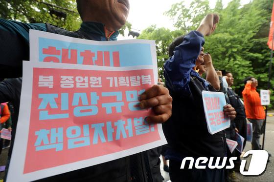 [사진]'北종업원 기획탈북 진상규명 촉구'