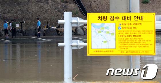 [사진]'폭우가 지나간 자리'