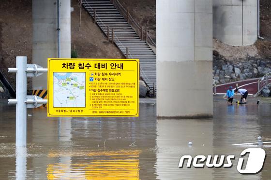 [사진]물에 잠긴 탄천주차장 '차량 침수 대비 안내 표지판만 덩그러니'