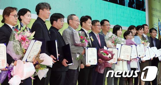 [사진]법무부 '수상자들과 함께'